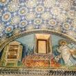 Interno del Mausoleo di Galla Placidia, Ravenna