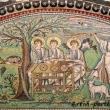 Mosaici all'interno della Basilica di San Vitale, Ravenna