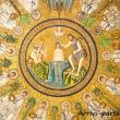 Mosaico del Battistero degli Ariani, Ravenna