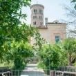 Orto Botanico, Ravenna