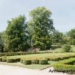 Giardini del Castello di Hluboká nad Vltavou, Repubblica Ceca