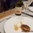 Dolce presso il ristorante Q33  del Tenimento Al Castello di Sillavengo, Novara