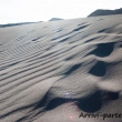 Dune di sabbia presso la Valle della Luna, Cile