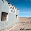 Frontiera con la Bolivia