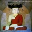 Interno di un tempio, Bagan