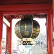 Ingresso al tempio, Giappone