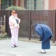 Abiti tradizionali, Giappone