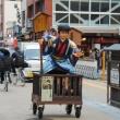 Vita quotidiana, Giappone