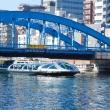 Imbarcazione futuristica, Giappone