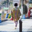 Abito tradizionale, Giappone