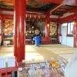 Tempio, Giappone