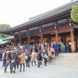 Presso il tempio, Giappone