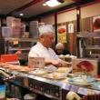 Al ristorante, Giappone