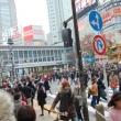 Strade giapponesi