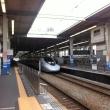 Alla stazione ferroviaria, Giappone