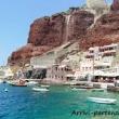 Baia di Ammoudi sull'isola di Santorini, Grecia