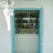 Bar di Mykonos, Grecia