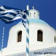 Chiesa nei pressi di Oia sull'isola di Santorini, Grecia