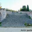 Zona archeologica di Kos, Grecia