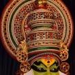 Personaggio danza del Kathakali, Kerala Kumily