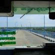 Ponte Indira Gandhi, Rameswaram
