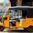 Rickshaw a motore, Rameswaram