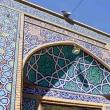 Mausoleo, Iran