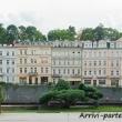 Antichi edifici di Karlovy Vary, Repubblica Ceca