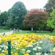 Giardino pubblico di Karlovy Vary, Repubblica Ceca