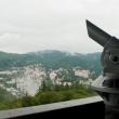 Vista di Karlovy Vary dalla Torre Diana, Repubblica Ceca
