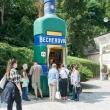 Negozio di liquori a Karlovy Vary, Repubblica Ceca