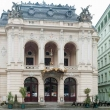 Teatro di Karlovy Vary, Repubblica Ceca