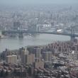 Grattacieli, New York