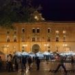 Piazza Vittorio Veneto di sera, Matera