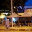 Ave Kennedy, Nouakchott