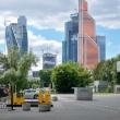 Edifici Moderni, Mosca