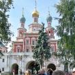 Chiesa Monastero delle Vergini, Mosca