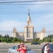 L'Università e le sue fontane, Mosca