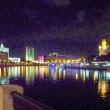 La Moscova, Mosca