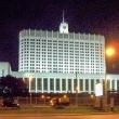 Casa Bianca, Mosca