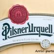 Insegna della fabbrica della birra di Pilsen, Repubblica Ceca