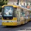 Tram giallo di Pilsen, Repubblica Ceca