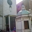 Chiesa dei Paolotti, Rimini