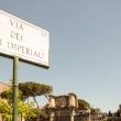 Cartello della Via dei Fori Imperiali, Roma