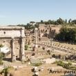 Fori Imperiali, Roma