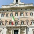 Palazzo di Montecitorio, Roma