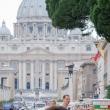 Vista di San Pietro, Roma