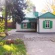 Instantanea, Rostov
