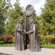 Statue, Rostov