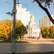 Chiesa, Rostov